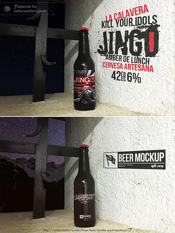 Free Beer & Logo Mockup
